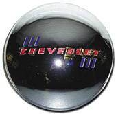 Hub Cap, Modified For Nostalgia Wheel, Chrome Photo Main