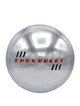 Chevrolet Parts -  Hub Cap, Modified For Artillery / Nostalgia Wheel, Stainless